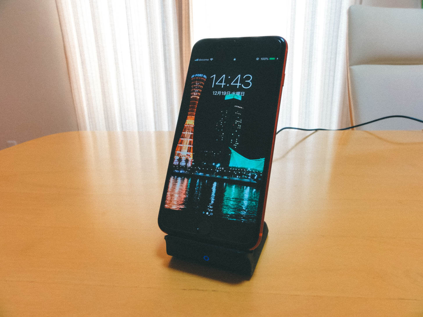 Anker wireless charger 04